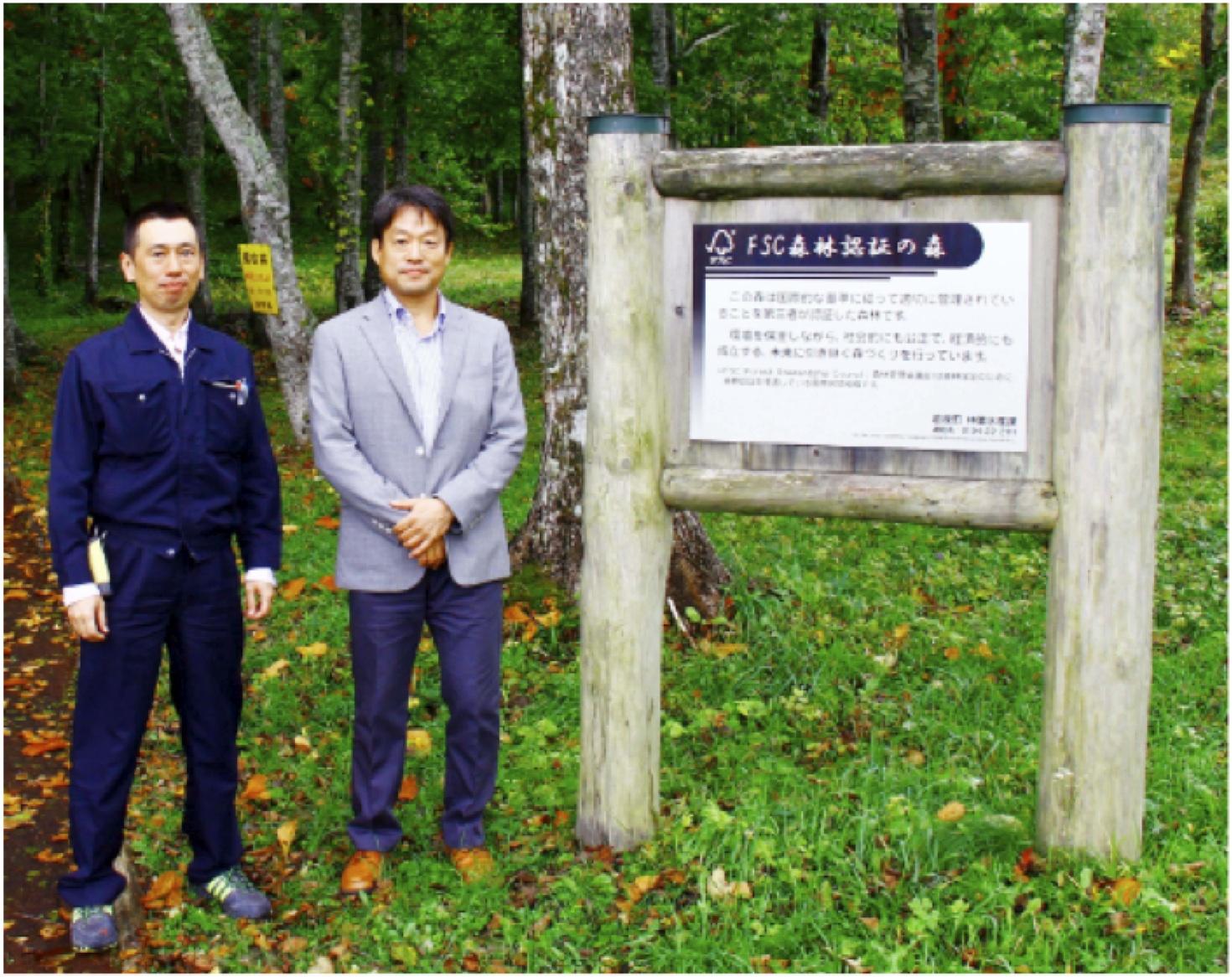「管理されていない森は真っ暗ですからね。比べると全然違うでしょう?」と 誇らしげに語るのは、岩泉町役場農林水産課の今村さん(左)。