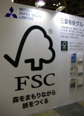 Eco04