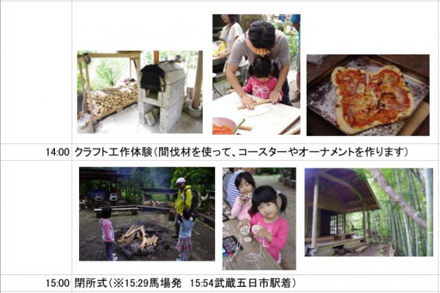 スクリーンショット 2014-11-03 2.58.33