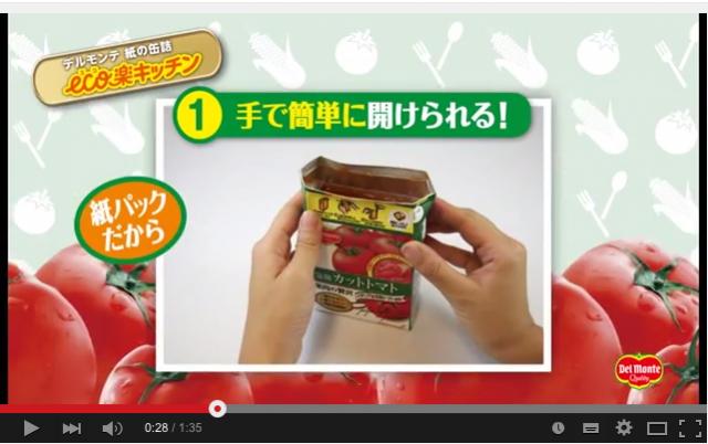 エコ楽キッチン動画1