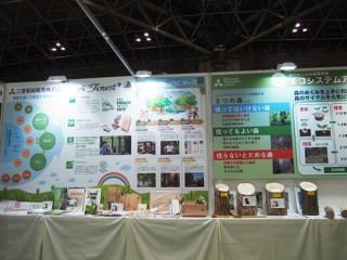 三菱製紙グループ