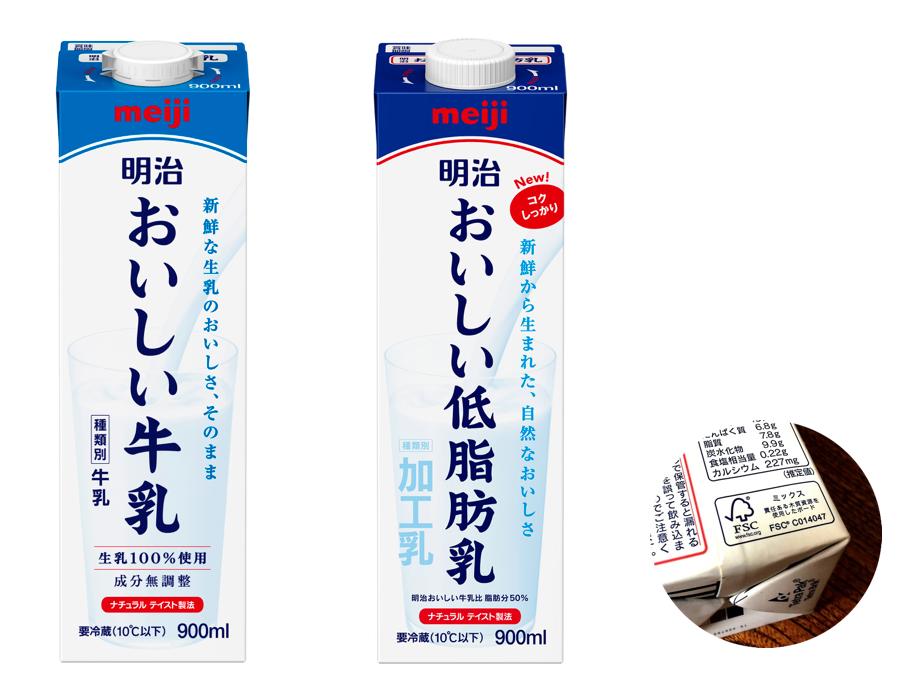 「明治おいしい牛乳」にFSCマークが付きました