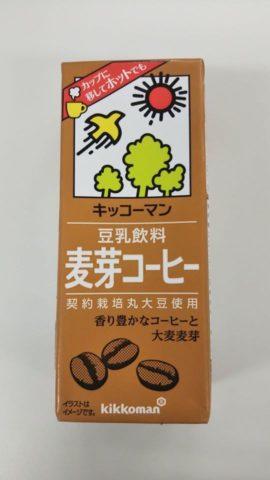 キッコーマン 豆乳 麦芽コーヒー
