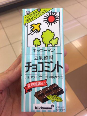 キッコーマン 豆乳飲料 チョコミント