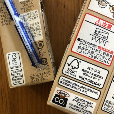 生協豆乳にFSCマーク