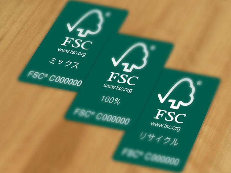 FSC製品の種類と表示