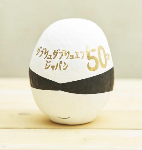 背中には「WWFジャパン50周年」の文字が